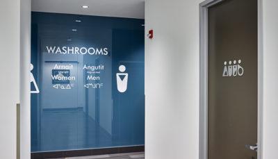 Wolski Nuna Logistics Washroom Entrance 67082 Web